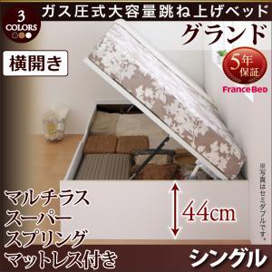 【送料無料】 ベッド ベット シングルベッド 大容量 収納ベッド 木製 シングル 収納付き ホワイト 白 ブラウン 茶 ORMAR オルマー マルチラススーパースプリングマットレス付き 横開き 500022138