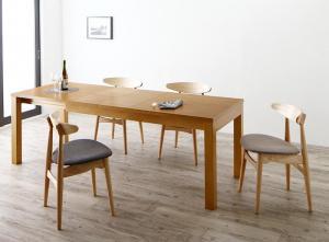 BELONG ビロング 3段階伸縮 ダイニングテーブル 5点セット (テーブル 幅145 175 205+チェア4脚) 4人用 木製 天然木 天板拡張 角型 ナチュラル 500026798 ワイドサイズデザイン 4人掛け ダイニングセット 食卓テーブル 伸縮式テーブル 伸長式テーブル 北欧 送料無料 500026798