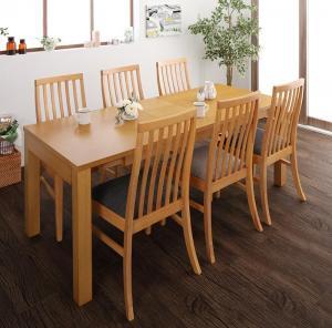 Costa コスタ 3段階伸縮 ハイバックチェア ダイニングテーブル 7点セット(テーブル 幅145-175-205+チェア6脚) 天然木 木製 天板拡張 角型 6人用 500026824 ダイニング 6人掛け 食卓テーブル 伸縮式 伸長式テーブル エクステンションテーブル モダン 北欧 (送料無料)