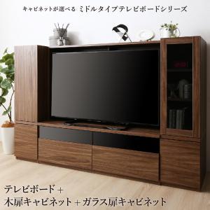 送料無料 ミドルタイプテレビボードシリーズ city sign シティサイン 3点セット(テレビボード+キャビネット×2) 木扉&ガラス扉