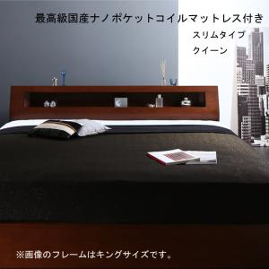 高級ウォルナット材ワイドサイズ収納ベッド Fenrir フェンリル 最高級国産ナノポケットコイルマットレス付き スリムタイプ クイーン レギュラー丈