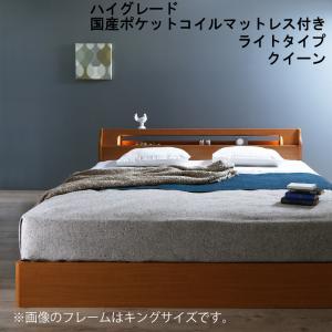 高級アルダー材ワイドサイズデザイン収納ベッド Hrymr フリュム ハイグレード国産ポケットコイルマットレス付き ライトタイプ クイーン