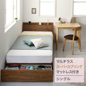 送料無料 ベッド マットレス付き シングル 収納 ワンルームにぴったりなコンパクト収納ベッド マルチラススーパースプリングマットレス付き シングルベッド マット付き 収納ベッド ウォルナットブラウン ホワイトオーク 一人暮らし おすすめ おしゃれ