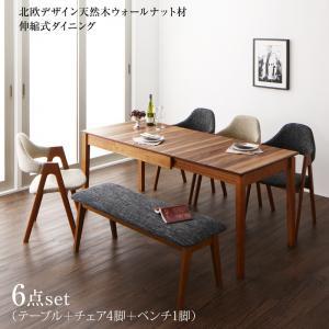 北欧デザイン天然木ウォールナット材 伸縮式ダイニング duree デュレ 6点セット(テーブル+チェア4脚+ベンチ1脚) W120-180