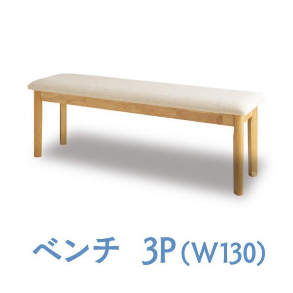 北欧デザイン 伸縮式テーブル ダイニング Sual スアル ベンチ 3P