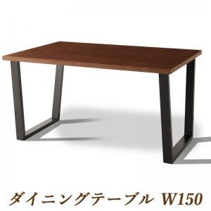座り心地にこだわったポケットコイルリビングダイニング Reymart レイマート ダイニングテーブル単品 W150