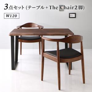 天然木ウォールナット無垢材の高級デザイナーズダイニング The WN ザ・ダブルエヌ 3点セット(テーブル+チェア2脚) W120