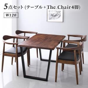 天然木ウォールナット無垢材の高級デザイナーズダイニング The WN ザ・ダブルエヌ 5点セット(テーブル+チェア4脚) W120