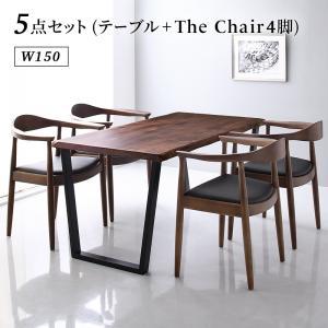 天然木ウォールナット無垢材の高級デザイナーズダイニング The WN ザ・ダブルエヌ 5点セット(テーブル+チェア4脚) W150