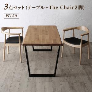 天然木オーク無垢材の高級デザイナーズダイニング The OA ザ・オーエー 3点セット(テーブル+チェア2脚) W150