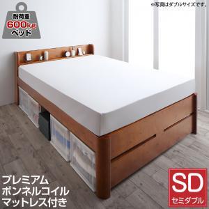 耐荷重600kg 6段階高さ調節 コンセント付超頑丈天然木すのこベッド Walzza ウォルツァ プレミアムボンネルコイルマットレス付き セミダブル