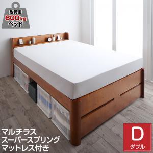 耐荷重600kg 6段階高さ調節 コンセント付超頑丈天然木すのこベッド Walzza ウォルツァ マルチラススーパースプリングマットレス付き ダブル