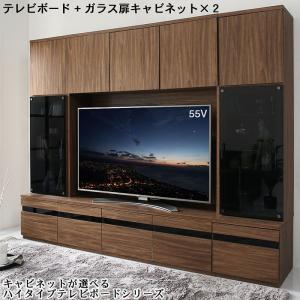 ハイタイプテレビボードシリーズ Glass line グラスライン 3点セット(テレビボード+キャビネット×2) ガラス扉