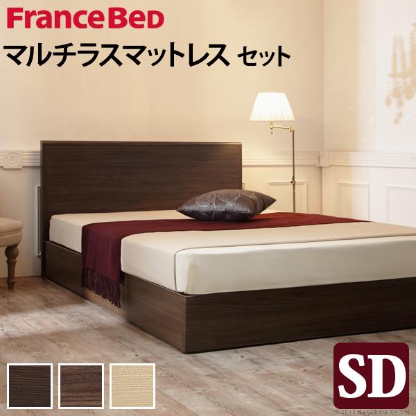 フランスベッド セミダブル マットレス付き フラットヘッドボードベッド 〔グリフィン〕 収納なし セミダブル マルチラススーパースプリングマットレスセット 木製 国産 日本製 i-4700209
