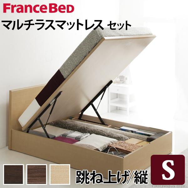 フランスベッド シングル 収納 フラットヘッドボードベッド 〔グリフィン〕 跳ね上げ縦開き シングル マルチラススーパースプリングマットレスセット 収納ベッド 木製 日本製 マットレス付き i-4700257