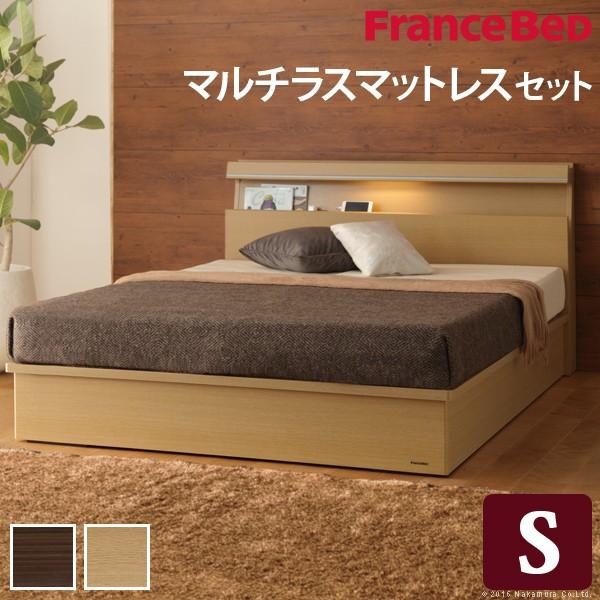 フランスベッド シングル マットレス付き ライト・棚付きベッド 〔ジェラルド〕 収納なし シングル マルチラススーパースプリングマットレスセット 木製 国産 日本製 宮付き コンセント ベッドライト i-4700457