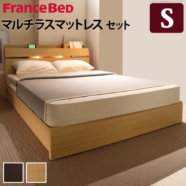 フランスベッド シングル マットレス付き ライト・棚付きベッド 〔ウォーレン〕 ベッド下収納なし シングル マルチラススーパースプリングマットレスセット 木製 日本製 宮付き コンセント ベッドライト i-4700529