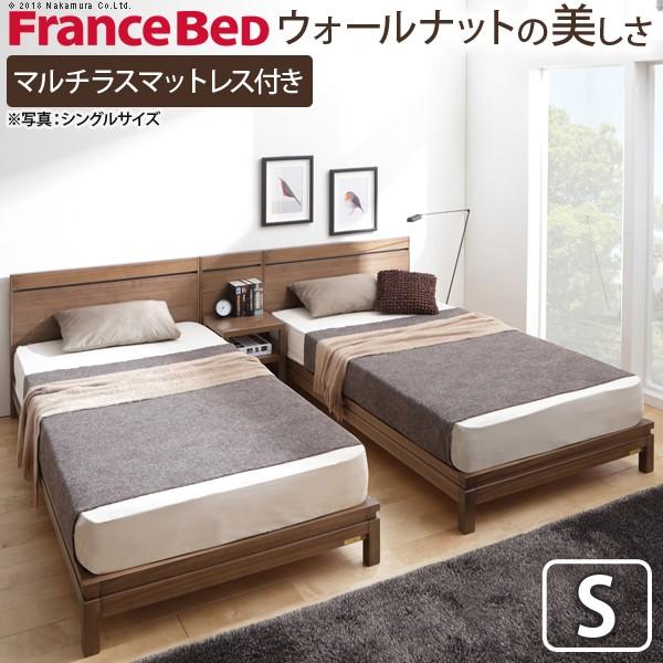 フランスベッド シングル ウォールナット天然木 フラットヘッドボード〔オースティン〕 シングル マルチラススーパースプリングマットレスセット 脚付き 木製 セット i-4700415