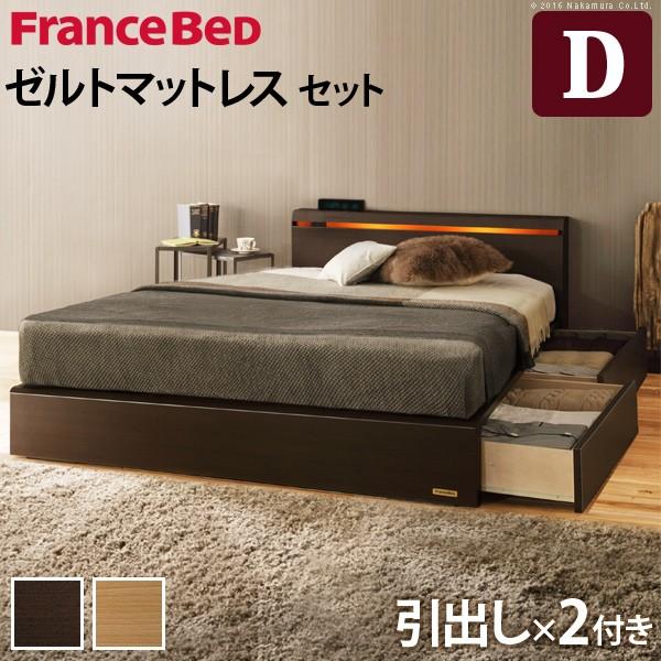 フランスベッド ダブル 国産 引き出し付き 収納 コンセント マットレス付き ベッド 木製 棚 ゼルト スプリングマットレス クレイグ i-4700864
