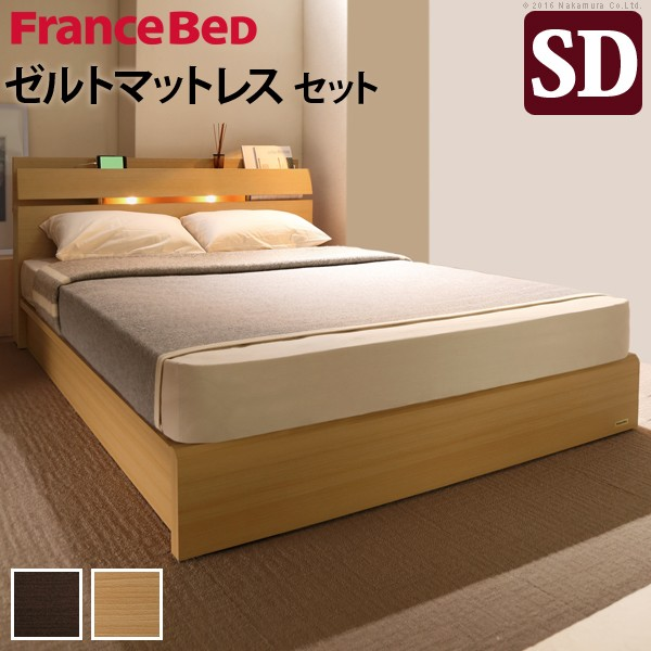 フランスベッド セミダブル 国産 コンセント マットレス付き ベッド 木製 棚 ライト付 ゼルト スプリングマットレス ウォーレン i-4700874