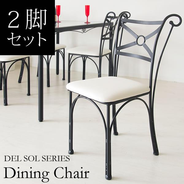 送料無料 ダイニングチェア 2脚セット リビングチェア スチール アイアン ダイニングチェアー 合皮 レザー チェア イス 椅子 食卓チェアー 食卓椅子 アンティーク シンプル 高級感 インテリア おしゃれ