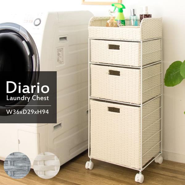 送料無料 ラタン ランドリーチェスト 3段 高さ94cm キャスター付き サイドチェスト 衣類収納 ランドリーラック 収納棚 軽量 引き出し 収納 洗濯物収納 リビング収納 かわいい アジアン 高級感 インテリア おしゃれ