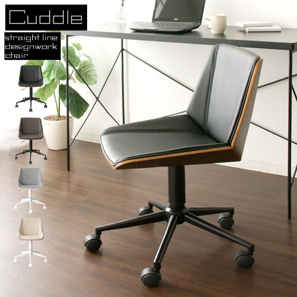 送料無料 曲げ木ワークチェアー デザインチェア パソコンチェア デスクチェア オフィスチェアー PCチェア 椅子 イス いす チェア チェアー おしゃれ 360度回転 レバー式昇降