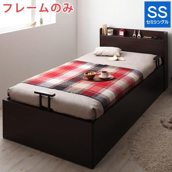 【送料無料】 すのこ ベッド ベット 大容量 収納ベッド コンセント付き 木製 棚付き セミシングル 収納付き 宮付き セミシングルベッド ブラウン 茶 Lilliput リリパット ベッドフレームのみ 40110673