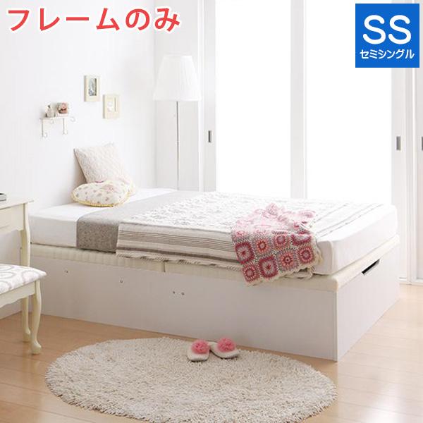 【送料無料】 すのこ ベッド ベット 大容量 収納ベッド 木製 セミシングル 収納付き セミシングルベッド ホワイト 白 ブラウン 茶 Mysel マイセル ベッドフレームのみ 組立設置付 縦開き 500025223