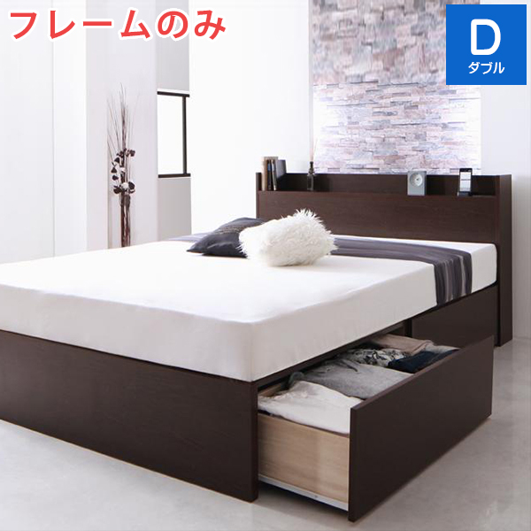 宮付き 収納付き ダブルベッド コンセント付き ダブル 木製 棚付き 大容量 収納ベッド すのこ ダブルサイズ ベッド ベット ホワイト 白 ブラウン 茶 Fleder フレーダー ベッドフレームのみ 500025852
