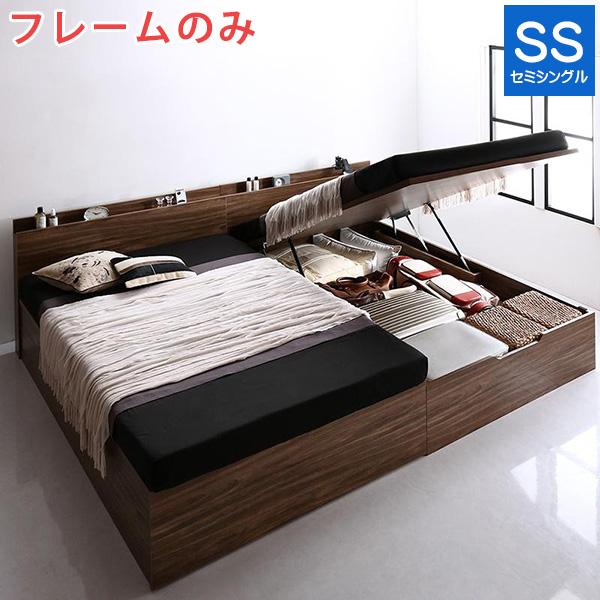 【送料無料】 木製 ベッド ベット 大容量 収納ベッド コンセント付き セミシングルベッド 棚付き 日本製 国産 収納付き 宮付き セミシングル ブラウン 茶 Ostade オスターデ ベッドフレームのみ 横開き 500028653