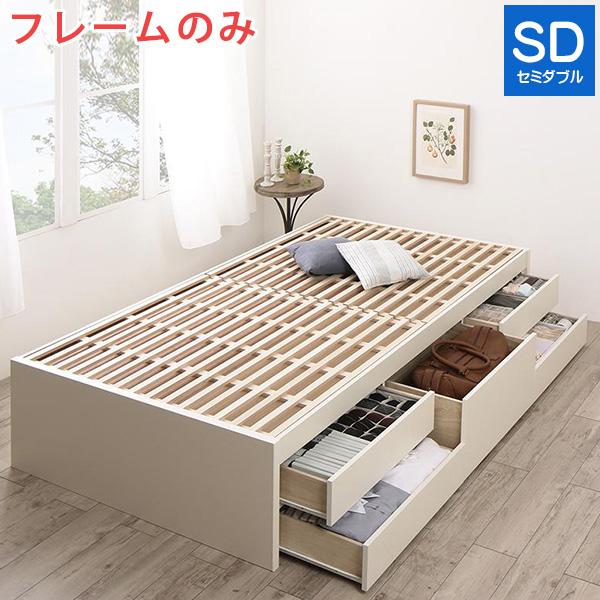 【送料無料】 木製 セミダブル 大容量 収納ベッド ベッド ベット すのこ 日本製 国産 セミダブルベッド 収納付き ホワイト 白 ブラウン 茶 Renitsa レニツァ ベッドフレームのみ 組立設置付 500029147