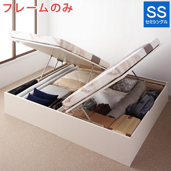 【送料無料】 収納付き ベッド ベット セミシングルベッド 木製 大容量 収納ベッド セミシングル ホワイト 白 ブラウン 茶 Regless リグレス ベッドフレームのみ 組立設置付 横開き 500033097