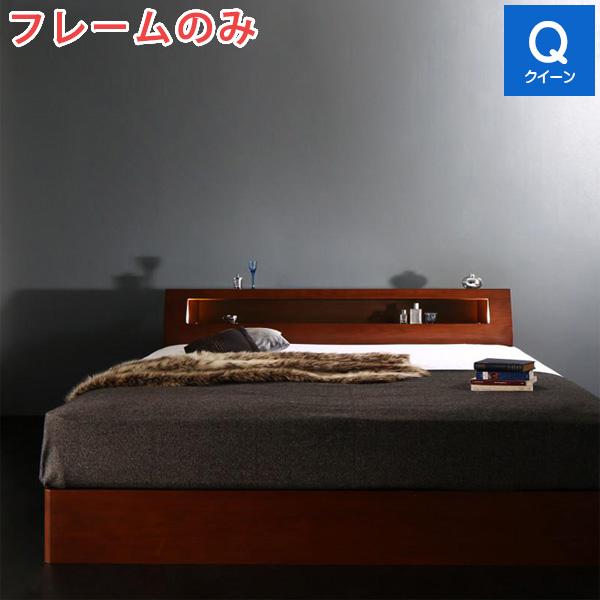 高級ウォルナット材ワイドサイズ収納ベッド Fenrir フェンリル ベッドフレームのみ スリムタイプ クイーン 500033939