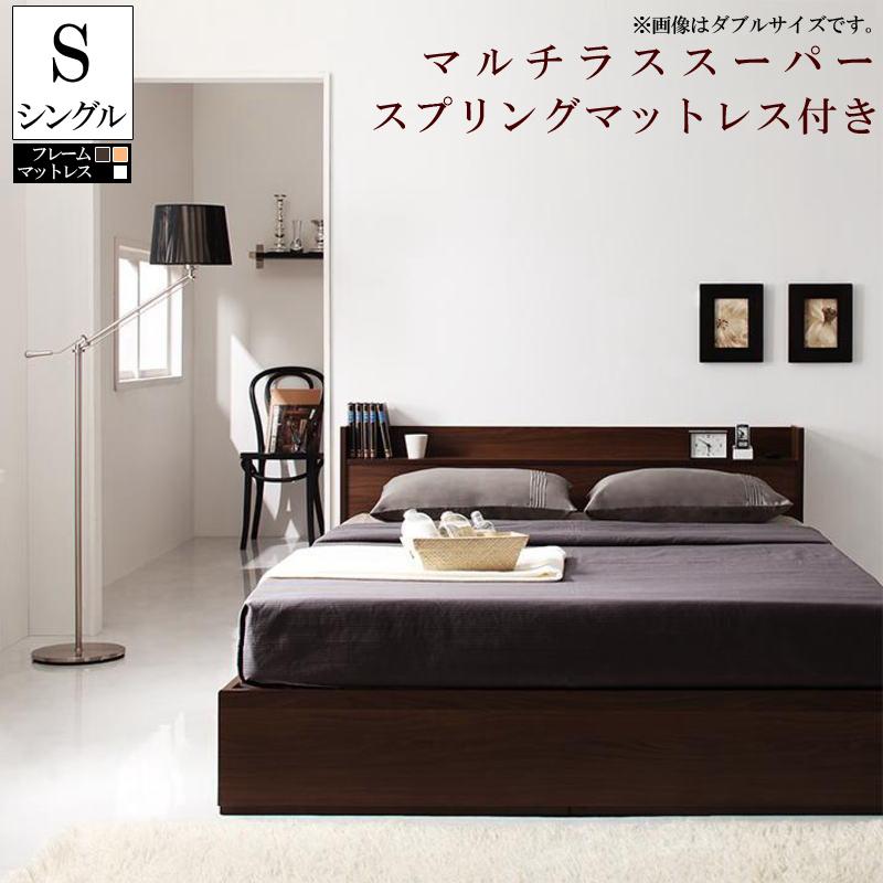 送料無料 ベッド マットレス付き シングル 収納 コンセント付き 収納ベッド Everエヴァー マルチラススーパースプリングマットレス付き シングルベッド マット付き 収納ベッド ナチュラル ダークブラウン 一人暮らし おすすめ おしゃれ