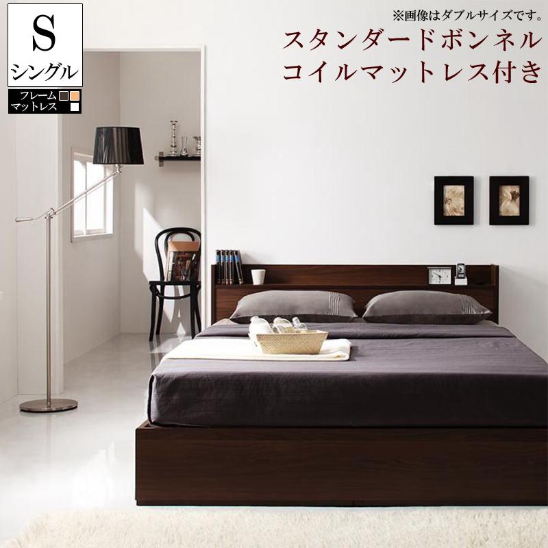 棚 コンセント付き 収納ベッド Ever ベッドフレーム マットレスセット シングル 収納付きベッド 木製 ベット シングルベッド 引き出し スタンダードボンネルコイルマットレス付き 北欧 男前インテリア ブルックリン モダン 塩系 おしゃれ 一人暮らし