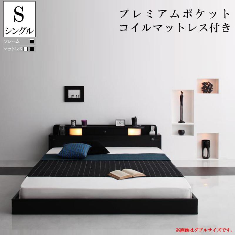 送料無料 ベッド マットレス付き シングル 照明付き コンセント付きフロアベッド Dewx デュークス プレミアムポケットコイルマットレス付き シングルベッド マット付き ブラック 一人暮らし おすすめ おしゃれ