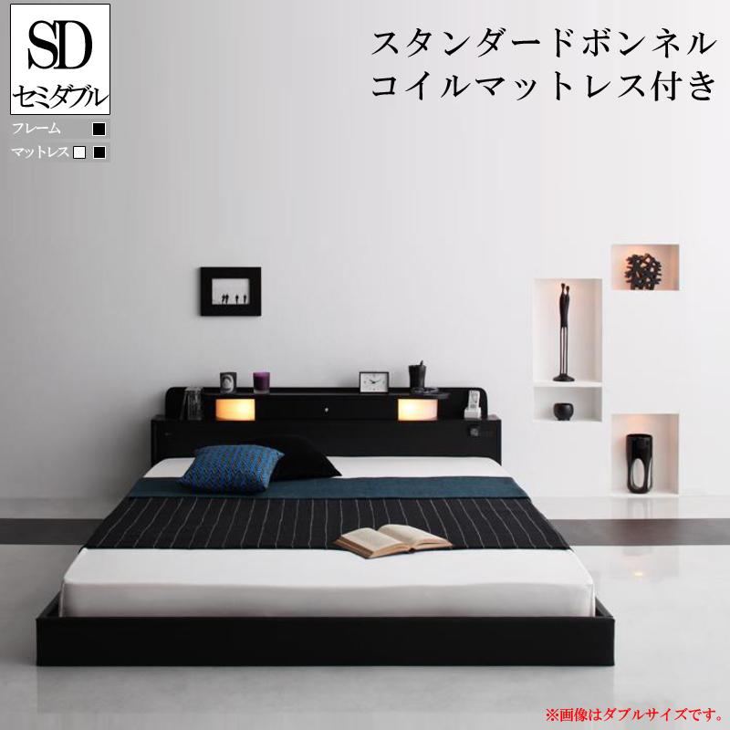 送料無料 ベッド マットレス付き セミダブル 照明付き コンセント付きフロアベッド Dewx デュークス スタンダードボンネルコイルマットレス付き セミダブルベッド マット付き ブラック 一人暮らし おすすめ おしゃれ
