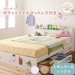 送料無料 ベッド マットレス付き シングル 収納 棚付き コンセント付き 収納ベッド Fleurフルール スタンダードポケットコイルマットレス付き シングルベッド マット付き 収納ベッド ホワイト シャビーウッド 一人暮らし おすすめ おしゃれ