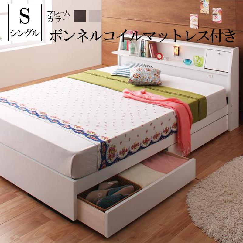 送料無料 ベッド マットレス付き シングル 収納 照明付き コンセント付き 収納ベッド Miana ミアーナ ボンネルコイルマットレス付き シングルベッド マット付き 収納ベッド ホワイト ダークブラウン 一人暮らし おすすめ おしゃれ