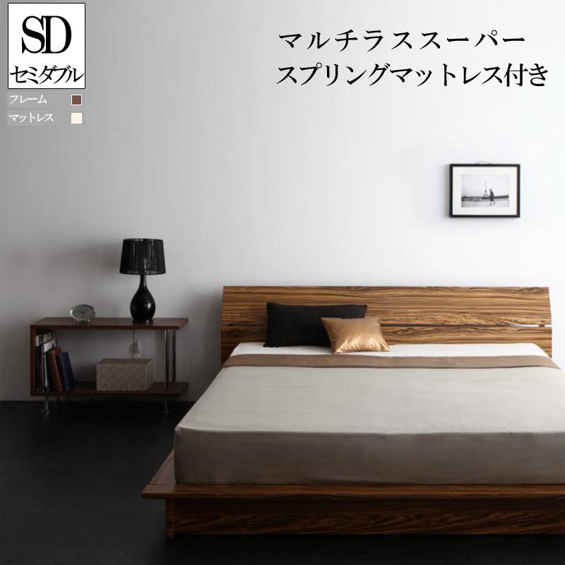 【送料無料】 スノコ すのこベッド すのこベット 木製 ベッド ベット ローベッド ブラウン 茶 J-Zee ジェイ・ジー マルチラススーパースプリングマットレス付き セミダブル 040104956