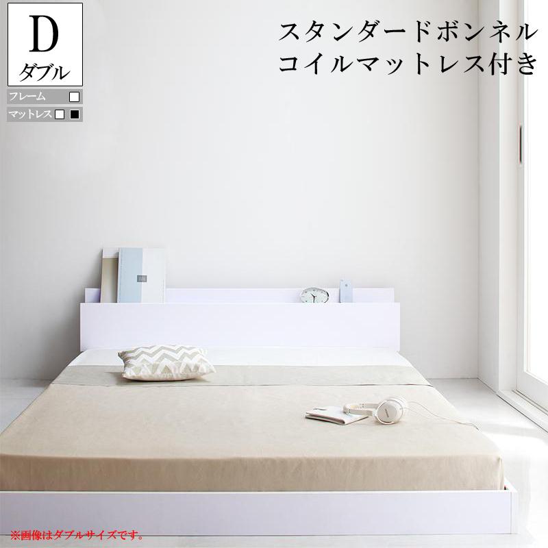 送料無料 ベッド マットレス付き ダブル 棚付き コンセント付きフロアベッド IDEAL アイディール 宮 棚 スタンダードボンネルコイルマットレス付き ダブルベッド マット付き ホワイト 白 一人暮らし おすすめ おしゃれ 子供部屋