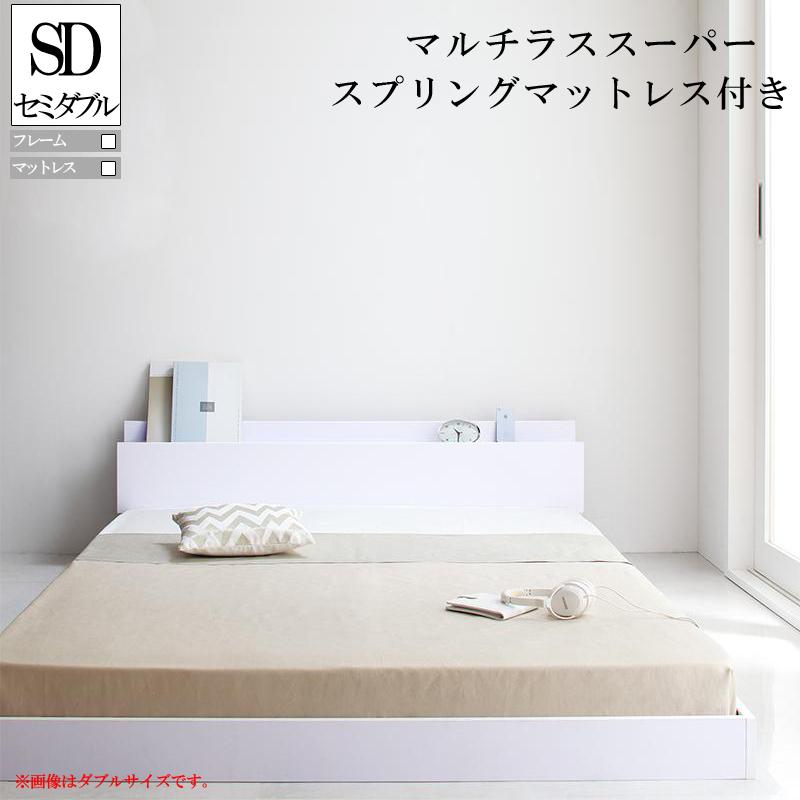 送料無料 ベッド マットレス付き セミダブル 棚付き コンセント付きフロアベッド IDEAL アイディール 宮 棚 マルチラススーパースプリングマットレス付き セミダブルベッド マット付き ホワイト 白 一人暮らし おすすめ おしゃれ 子供部屋
