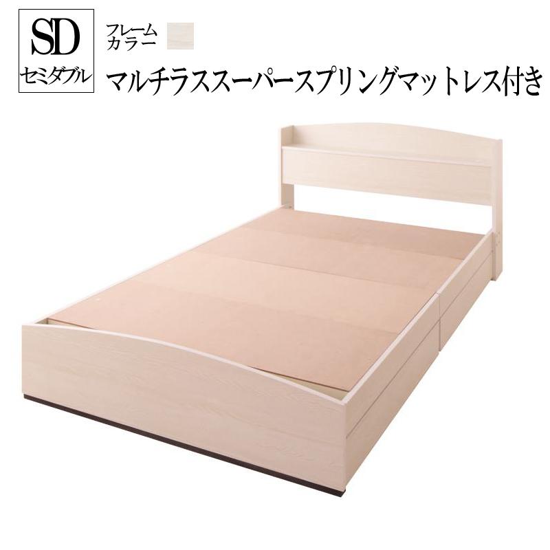 送料無料 ベッド マットレス付き セミダブル 収納 フレンチカントリーデザイン コンセント付き 収納ベッド Bonheurボヌール マルチラススーパースプリングマットレス付き セミダブルベッド マット付き 収納ベッド ホワイト 一人暮らし おすすめ おしゃれ