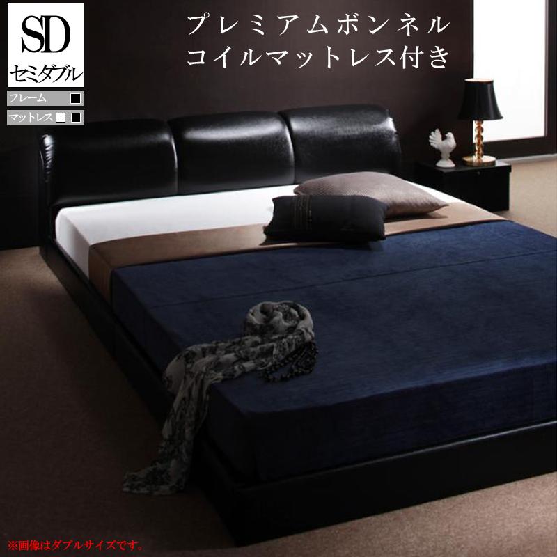 【送料無料】 ローベッド ローベット ベット マット付き 木製 ロータイプ ベッド ベッドフレーム マットレス付き ブラック 黒 MAD マッド プレミアムボンネルコイルマットレス付き セミダブル 040108745