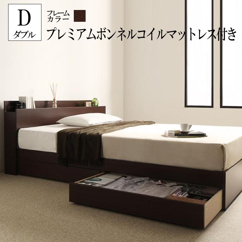 送料無料 ベッド マットレス付き ダブル 収納 棚付き コンセント付き 収納ベッド virzellヴィーゼル プレミアムボンネルコイルマットレス付き ダブルベッド マット付き 収納ベッド ダークブラウン 一人暮らし おすすめ おしゃれ