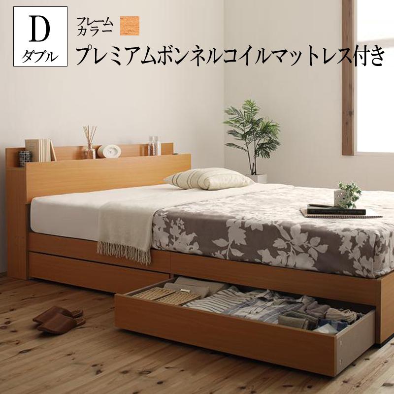 送料無料 ベッド マットレス付き ダブル 収納 棚付き コンセント付き 収納ベッド Kercusケークス プレミアムボンネルコイルマットレス付き ダブルベッド マット付き 収納ベッド ナチュラル 一人暮らし おすすめ おしゃれ