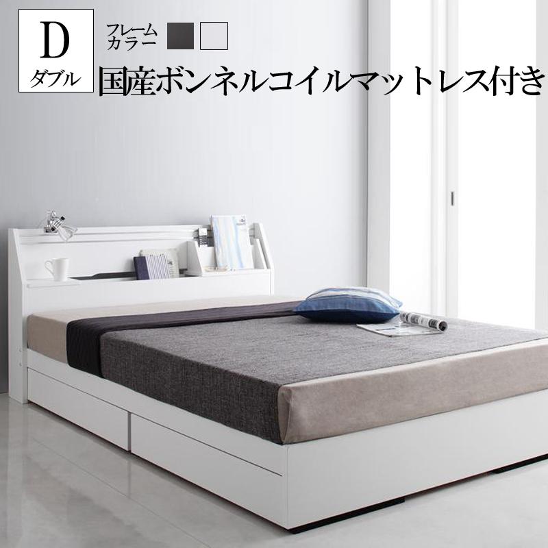 送料無料 ベッド マットレス付き ダブル 収納 可動棚付き ヘッドボード 収納ベッド BRUXAブルーシャ 国産ボンネルコイルマットレス付き ダブルベッド マット付き 収納ベッド ホワイト 一人暮らし おすすめ おしゃれ