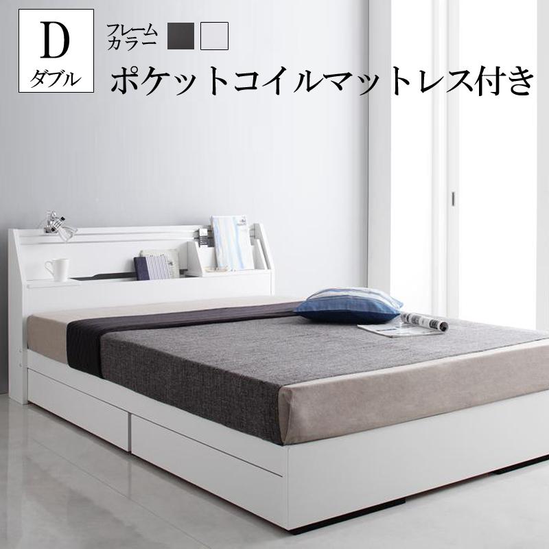 送料無料 ベッド マットレス付き ダブル 収納 可動棚付き ヘッドボード 収納ベッド BRUXAブルーシャ ポケットコイルマットレス付き ダブルベッド マット付き 収納ベッド ホワイト 一人暮らし おすすめ おしゃれ