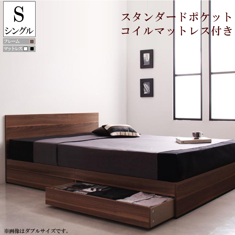 送料無料 ベッド マットレス付き シングル 収納 シンプルモダンデザイン 収納ベッド Pleasatプレザート スタンダードポケットコイルマットレス付き シングルベッド マット付き 収納ベッド ウォールナットブラウン 一人暮らし おすすめ おしゃれ